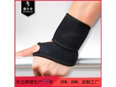 曼士奇海绵加压运动护腕 篮球  骑行 加压绑带护腕 运动护具