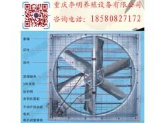 負壓風機 養殖設備 風機 養殖風機 負壓式風機 方形負壓風機