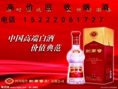 天津市大港区烟酒回收 大港区回收名烟名酒