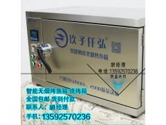 鄭州烤魚箱機器價格