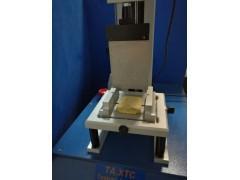 國產、進口質構儀(食品物性測試儀)通用探頭——剪切裝置