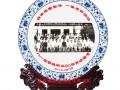 景德鎮陶瓷紀念盤生產廠家