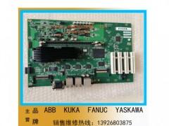 ABB主机主板 DSQC639 3HAC 025097