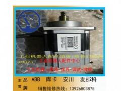 ABB机器人电机3HNA011784-001