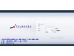 深圳美容院会员系统 多年研发经验 品牌保障