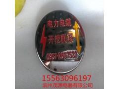 茂源 不锈钢电力电缆标志牌 地钉式国防光缆标志帖