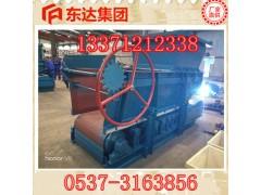 GLD2200/7.5带式给煤机,现货供应,放心购
