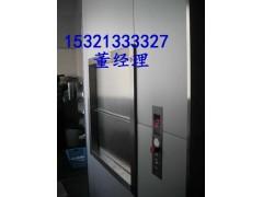 廊坊传菜电梯食梯