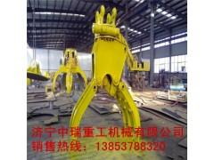 济宁抓钢机抓木机厂家 中小型优质抓钢器 专业设计