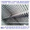 粘貼碳纖維片材加固施工技術