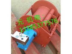 4噸液壓絞盤液壓卷揚機廠家及和卷揚機設計原理