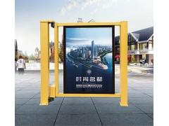 金凯达小区智能广告小门P701TG