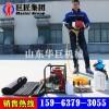 山東華夏巨匠廠家直銷BXZ-1單人背包小型巖心取樣鉆機