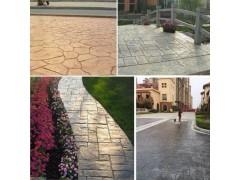 山西彩色压模地坪印花路面混凝土压花地坪多少钱一平方及施工要求