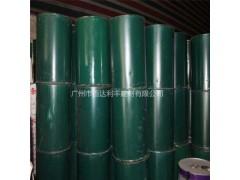 出售深圳龙岗防水卷材施工专用氯丁胶水 宝安万能胶水  防水胶