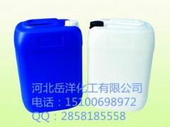 供应食品级缓蚀阻垢剂
