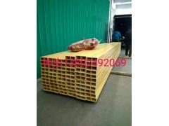 供应 定制檩条 玻璃钢FRP防腐檩条 防腐蚀厂房檩条