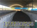 有机肥槽式翻抛机使用视频槽式堆肥工艺厂家技术分享