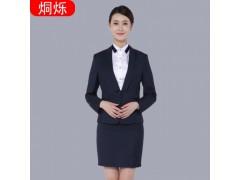 湖南职业装批发职业装女套装藏青条纹