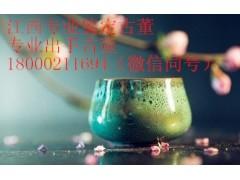 江西南昌专业鉴定古董古玩古钱币袁大头