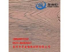 新疆軟石 質量好的軟石 墻體新材料 木紋石 廠家直銷