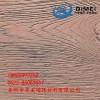 新疆软石 质量好的软石 墙体新材料 木纹石 厂家直销