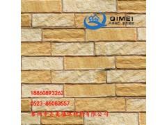 六安軟瓷 軟瓷新材料 墻體新材料 劈開磚 廠家直銷
