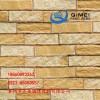 六安软瓷 软瓷新材料 墙体新材料 劈开砖 厂家直销