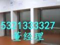 廊坊杂物电梯固安食梯传菜电梯