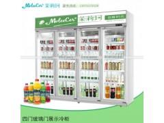 广东冷柜LG-2400W豪华铝合金四门分体冷藏展示柜冰柜价格
