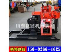 供应可移机液压勘探钻机 HZ-130YY可勘探的岩心钻机