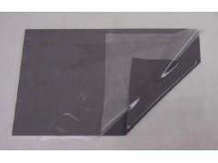 Fujipoly Sarcon GR14A高效能厚垫片