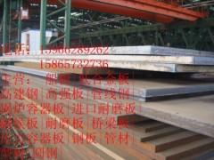 天津17mm厚的Q245R高温压力容器钢板简介