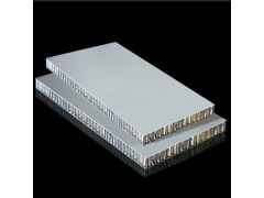 铝蜂窝板价格多少合适