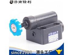 高压溢流阀YF-B10H1/2/3/4