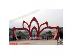 华阳雕塑 云南艺术大门 四川大学校园大门 高速路入口