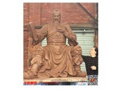 华阳雕塑 三国人物雕塑 关羽雕塑 古代人物雕塑