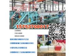 宁波珍珠棉设备15KG/立方广东大型珍珠棉发泡机厂家