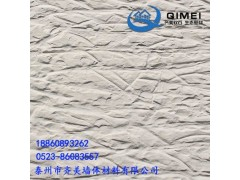 江蘇南通軟瓷 齊美生態石 新型建材