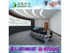 指挥中心监控调度桌 辽宁监控中心监控调度台生产厂家