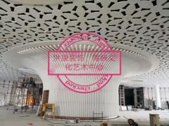 福建海峡文化中心GRG茉莉花吊顶项目