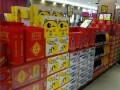 震惊,中国消费者最大的秘密曝光!一文解析中国快消品市场