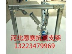 安陽抗震支架制造廠家