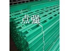 【槽式桥架电缆安装】槽式桥架电缆安装方法-点强