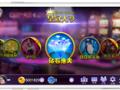 安徽手機電玩城開發合肥華軟科技創新各個環節