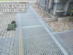 热镀锌钢格板   热镀锌格栅板   钢格栅板厂家定做