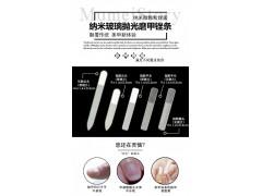 水晶纳米玻璃指甲锉 专业美甲亮甲工具一支多用光亮持久