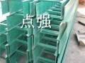 槽式电缆桥架厂家现货供应-点强