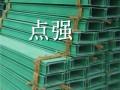 玻璃钢电缆保护管价格-点强