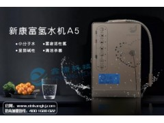 新康A5富氢水机碱性水机电解水机功效